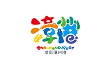 多彩漳州港